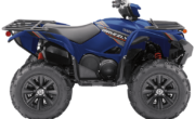 YAMAHA OFFERS MORE INCENTIVES TO BUY AN ATV